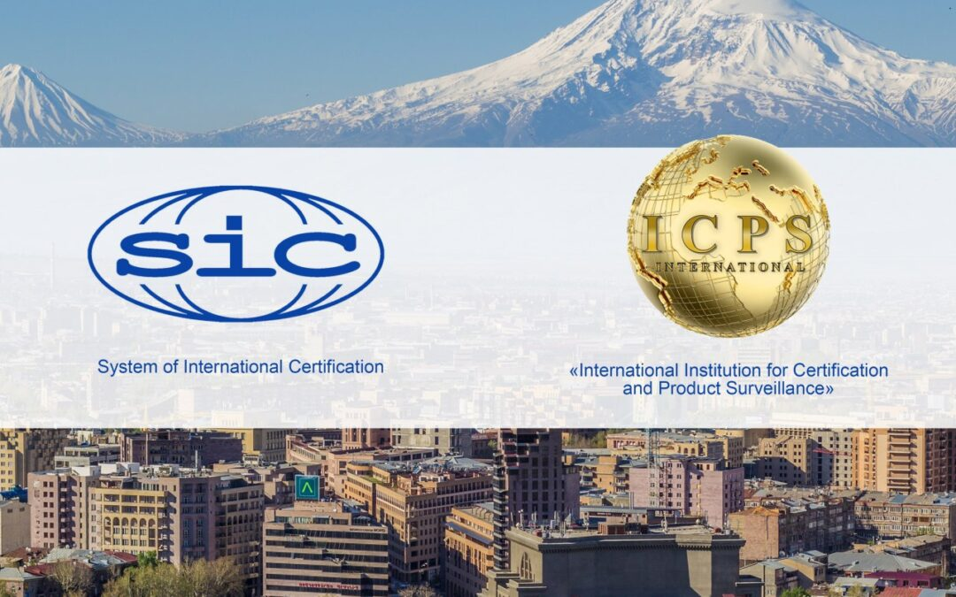 """New SIC member  – """"International Institution for Certification and Product Surveillance"""". Welcome!"""